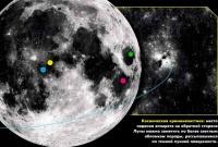Пропавший лунный корабль