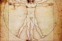 Леонардо да Винчи - тайны гения