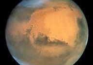 Марсианский след