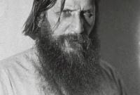 Григорий Распутин - Сибирский пророк