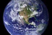 Земля остановится 16 января года 2013 года?
