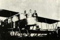 Авиаторы в папахах
