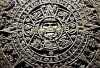 Правосудие по-южноамерикански: листья коки и конец света