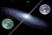 Земли других измерений