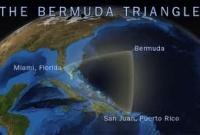 Теория электромагнетизма в Бермудском треугольнике
