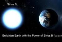 Канал связи - Земля - Сириус
