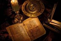 Магия – миф или реальность?