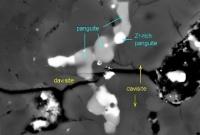 В древнейшем метеорите обнаружили неизвестный минерал
