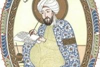 Проницательность и мудрость древних эскулапов