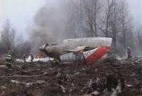 Расследование катастрофы рейса № 401