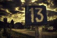 Злополучное число 13