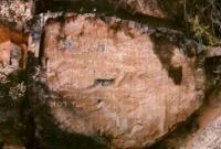 Таинственная древнееврейская надпись