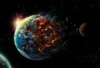 Конец света… по намеченному графику