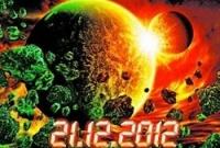 Конец света-2012 продлится две недели
