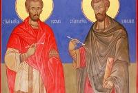 Косьма и Дамиан: братья-целители во славу Христа